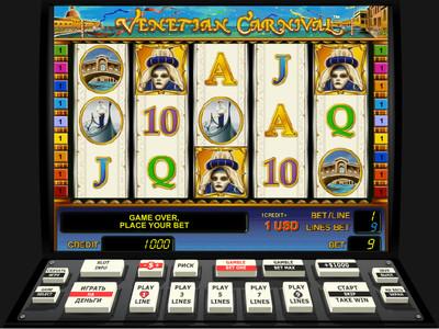 Игровые автоматы онлайн сев форум о казино харькова